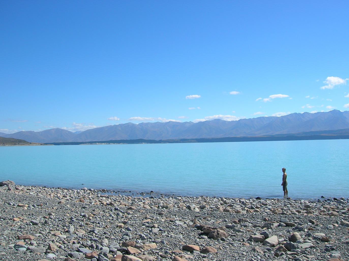 Der See 'Schlechter Geruch (Pu) wegen zuvieler öffentlicher Toiletten (Kaki)'